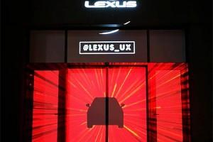 Lexus UX - самый маленький кроссовер среди моделей компании