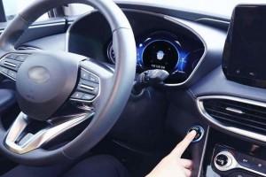 В новый автомобиль от Hyundai Motor можно будет попасть по отпечаткам пальцев