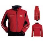 Куртка красная BRC